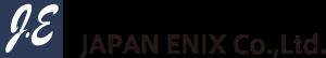無線機(トランシーバー)販売・修理・メンテナンス・レンタルなら 株式会社ジャパンエニックス