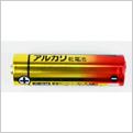 単三乾電池